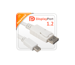 Кабели DisplayPort 1.2