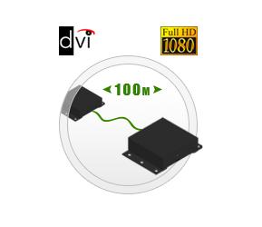 Компактный удлинитель линии DVI по кабелю витой пары (кат. 5е)