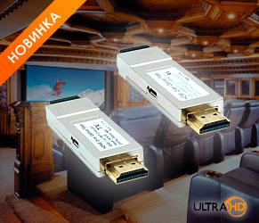 КОМПАКТНЫЙ УДЛИНИТЕЛЬ СИГНАЛОВ HDMI ULTRA HD (4K2K) ПО ОПТОВОЛОКНУ ДО 300 М