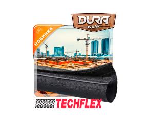 Застегивающаяся тканевая кабельная оплетка на замке-липучке DURA-WRAP