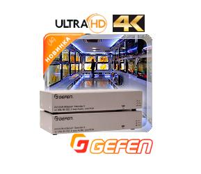 Удлинитель для передачи DVI/HDMI, USB, RS-232 и двустороннего аудио сигнала по витой паре