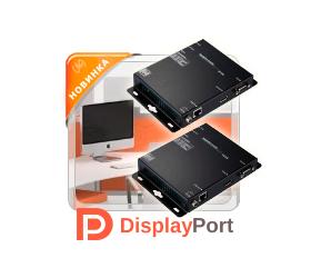 Удлинитель линий DisplayPort UltraHD по одному кабелю витой пары