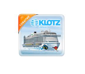 Компания KLOTZ interfaces <br />осуществила комплексную поставку <br />аудио-видео-мультимедиа кабелей<br /> на новый 300-метровый <br />круизный лайнер Aida Prima
