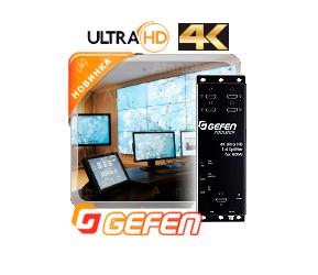 Усилитель-распределитель 1:4 сигналов интерфейса HDMI 2.0 с возможностью многоуровневого каскадирования