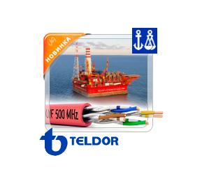 Инсталляционные кабели <br />передачи данных серии <br />Offshore Cables Solutions.