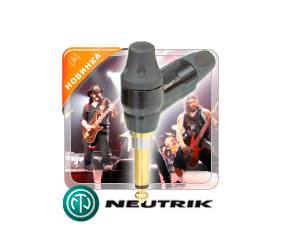 NP2RX-ULTIMATE Jack <br />6.3 мм штекер на кабель с регулировкой тембра и функцией бесшумного отключения