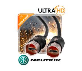 Коммутационные кабели HDMI 2.0 с защищенными усиленными разъемами IP65, для мобильного применения