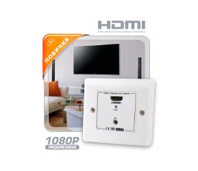 Встраиваемый удлинитель HDMI в корпусе EU