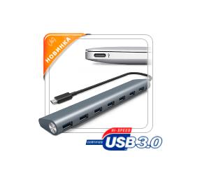 Активный семипортовый  <br />высокоскоростной USB3.0  <br />HUB-концентратор-разветвитель