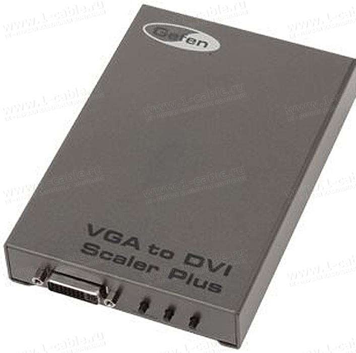 EXT-VGA-2-DVISP (распродажа остатков), Преобразователь аналоговых сигналов VGA/RGB в цифровые DVI  с втроенным скалером